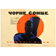 Original Vintage Movie Poster Black Sun Set During The Congo Crisis Belarusfilm