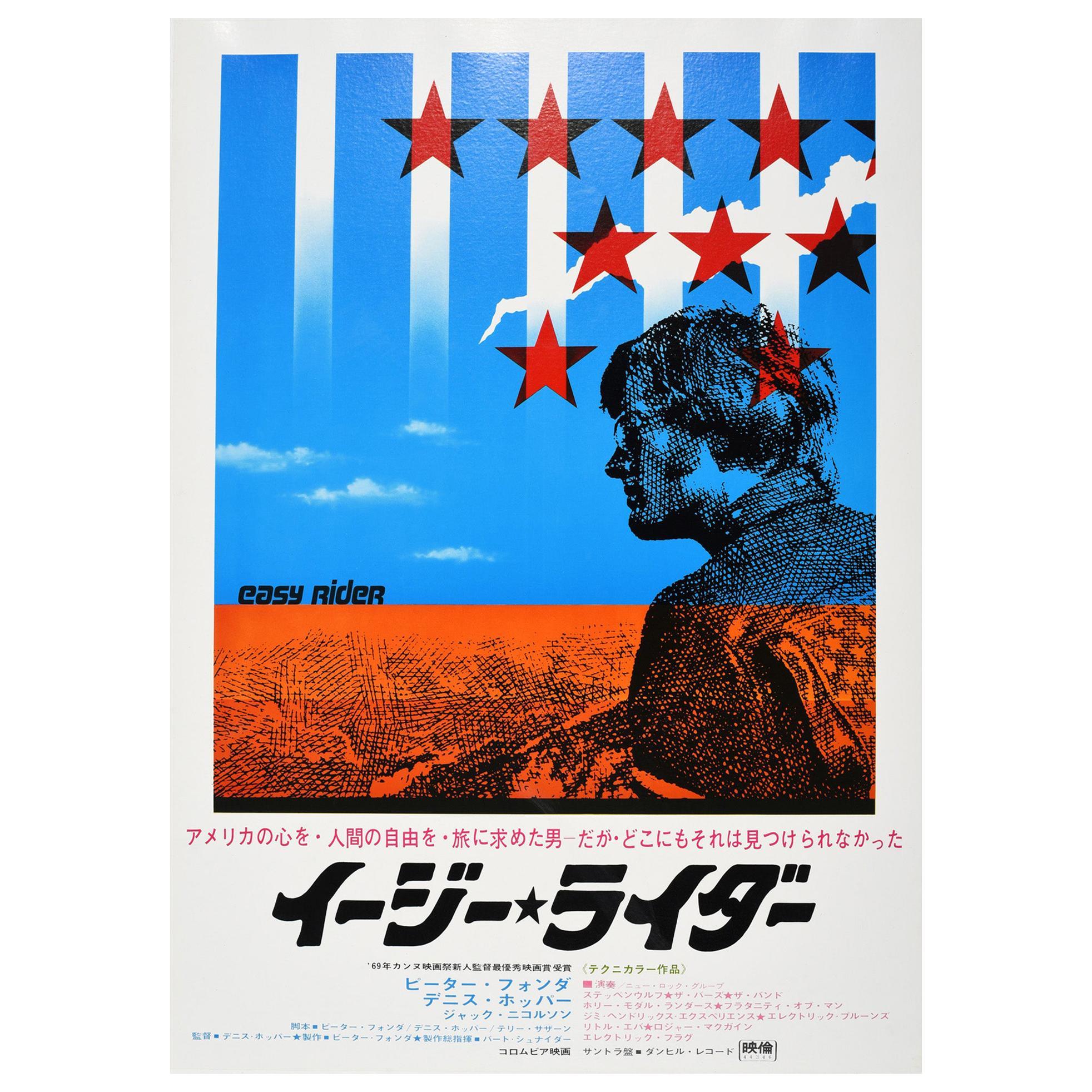 Original Vintage Movie Poster Easy Rider Peter Fonda Jack Nicholson Re-Release