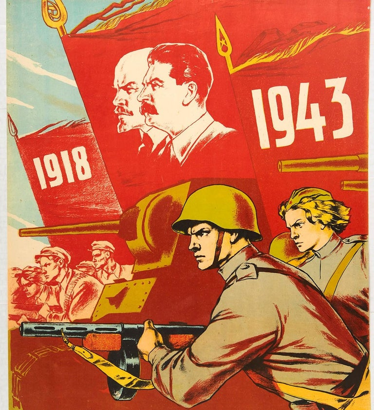 Original vintage World War Two Soviet propaganda poster - Long Live the 25th Anniversary of the Leninist-Stalinist Komsomol! Dynamic artwork depicting soldiers and workers marching forward into battle armed with their rifle guns and weapons next to