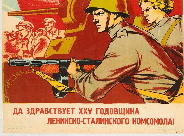 Russian Original Vintage Poster 25th Anniversary Komsomol USSR WWII Soviet Propaganda For Sale