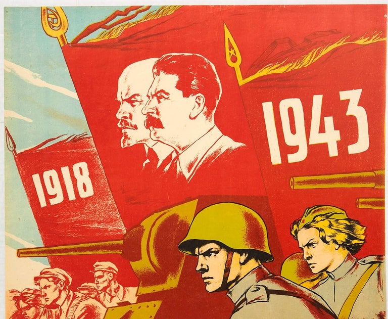 Original Vintage Poster 25th Anniversary Komsomol USSR WWII Soviet Propaganda In Good Condition For Sale In London, GB