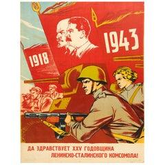 Original Vintage Poster 25th Anniversary Komsomol USSR WWII Soviet Propaganda