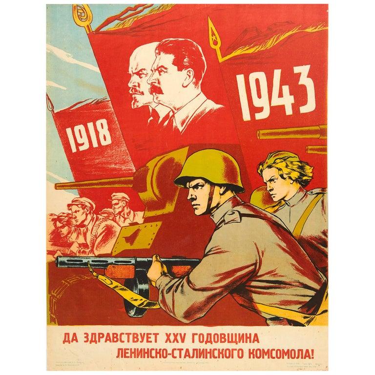 Original Vintage Poster 25th Anniversary Komsomol USSR WWII Soviet Propaganda For Sale