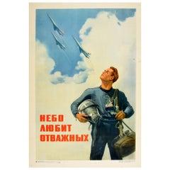Original Vintage Poster Air Force Pilot The Sky Loves The Brave USSR Fighter Jet