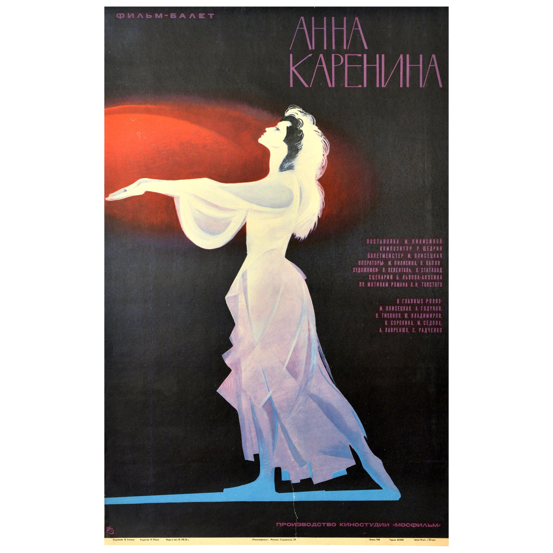 Original Vintage Poster Anna Karenina Bolshoi Ballet Moscow Ballerina Tolstoy