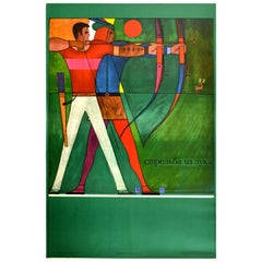 Original Vintage Poster Archery Competition Bow Arrows Marksman Soviet Sport Art