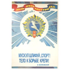 Original Vintage Poster Athletes Day USSR Soviet Sport Propaganda Mayakovsky GTO