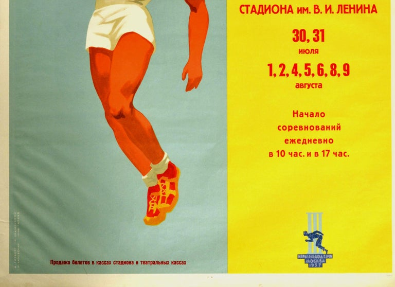 Russian Original Vintage Poster Basketball III Friendship Moscow Youth Games USSR Sport For Sale