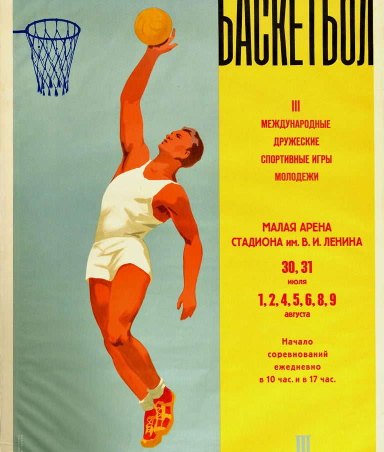 Original Vintage Poster Basketball III Friendship Moscow Youth Games USSR Sport In Good Condition For Sale In London, GB