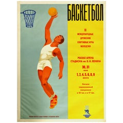 Original Vintage Poster Basketball III Friendship Moscow Youth Games USSR Sport