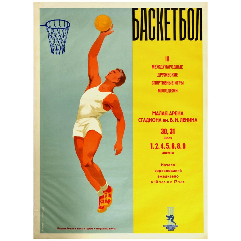 Original Vintage Poster Basketball III Friendship Moscow Youth Games USSR Sport For Sale