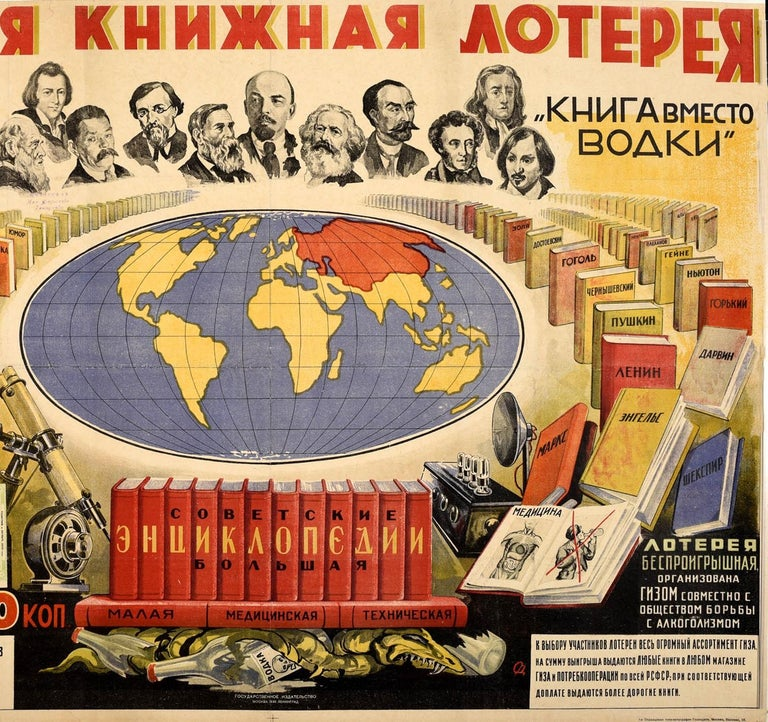 Russian Original Vintage Poster Books Instead Of Vodka USSR Lottery Anti Alcohol Drive For Sale