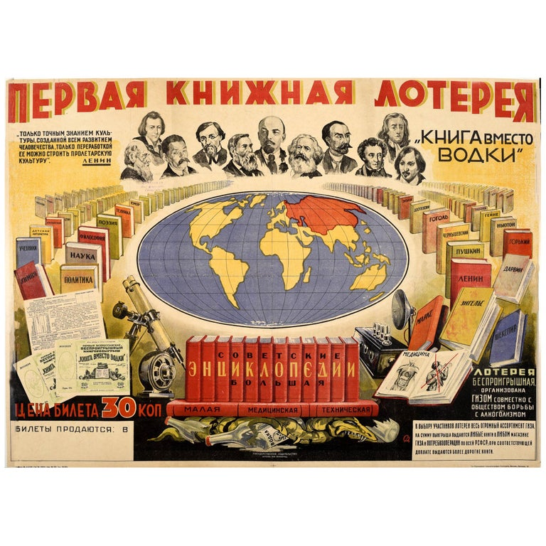 Original Vintage Poster Books Instead Of Vodka USSR Lottery Anti Alcohol Drive For Sale