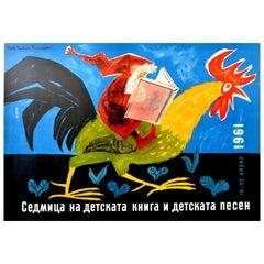 Original Vintage Poster Children Books & Songs Week Bulgaria Cartoon Art Reading