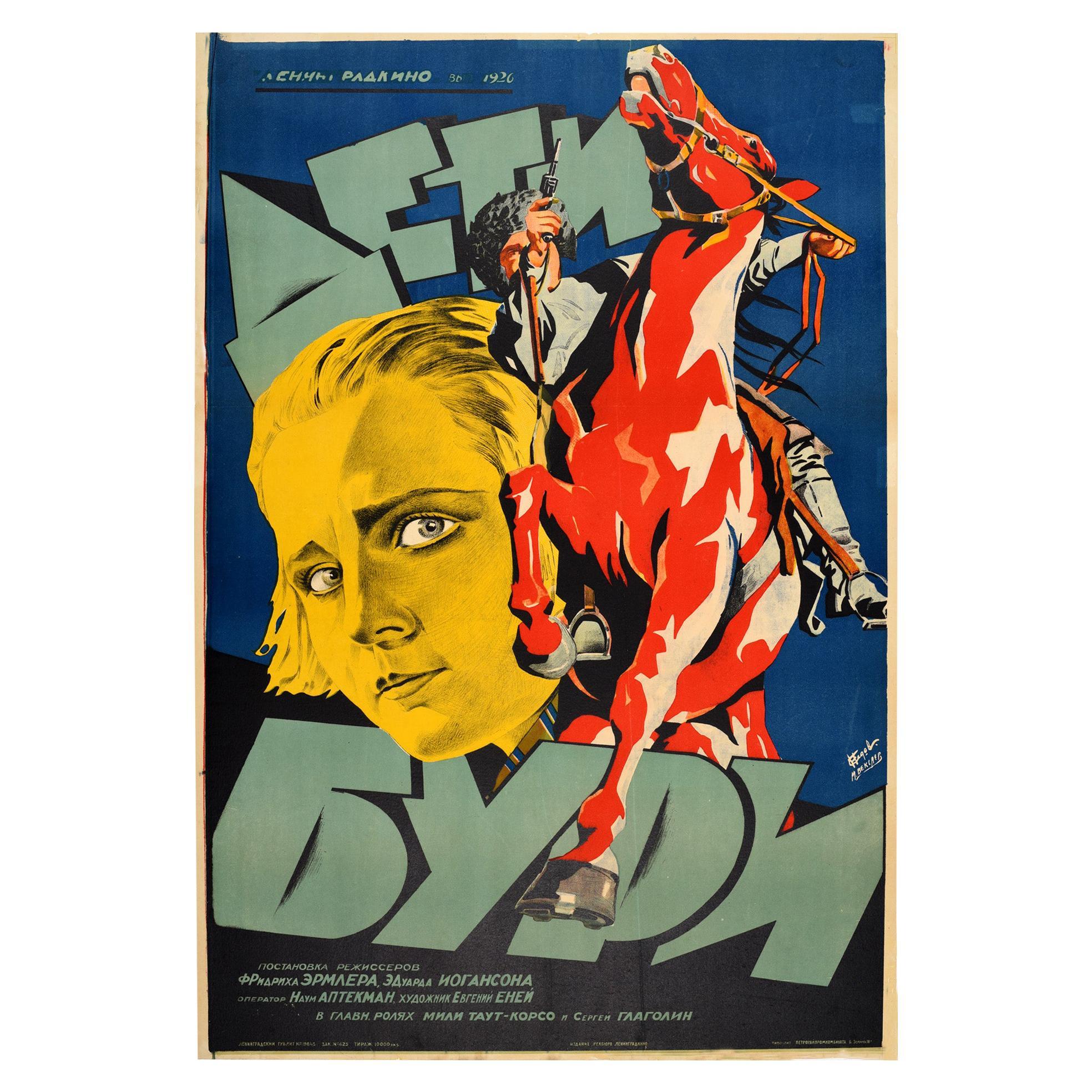 Original Vintage Poster Children Of The Storm Soviet Film Russian Constructivism