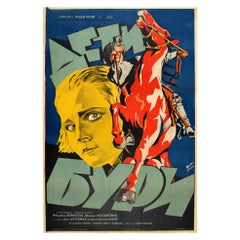 Original Vintage Poster Children Of The Storm Soviet Film Russian Constructivism