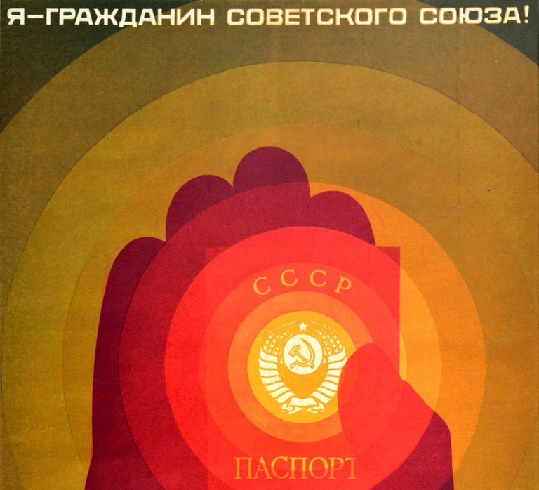 Original vintage Soviet propaganda poster - I am a Citizen of the USSR! ?-????????? ?????????? ?????! - featuring a great image of a hand holding a communist hammer and sickle branded CCCP passport inside a colourful circle pattern with the text in