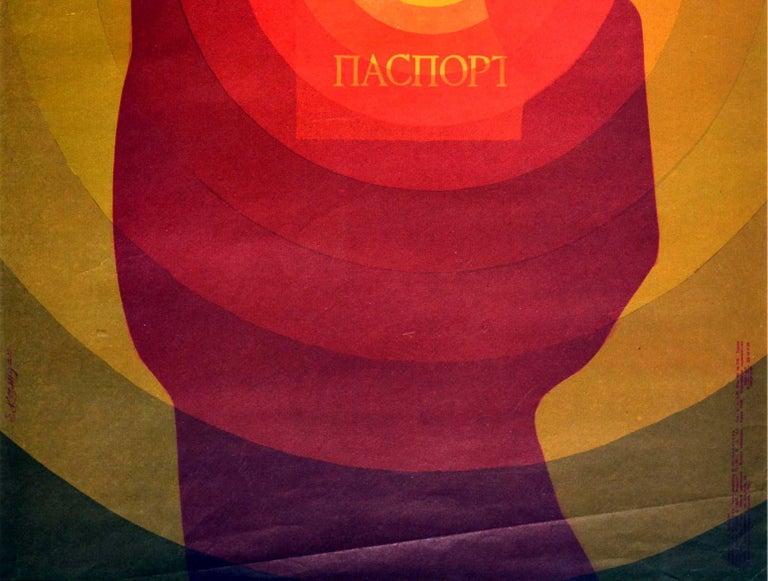 Russian Original Vintage Poster Citizen Of The USSR CCCP Passport Soviet Propaganda Art For Sale