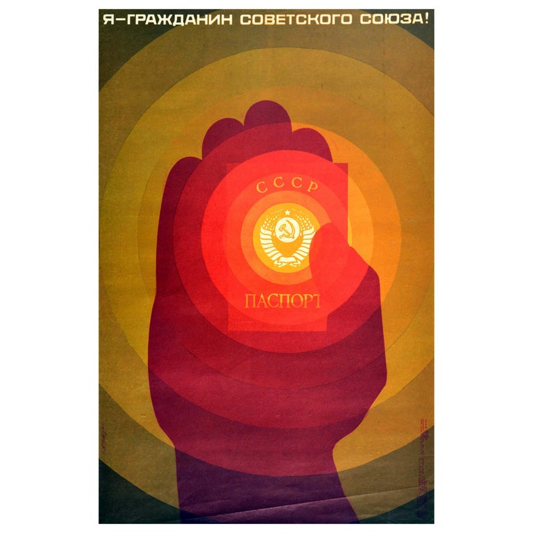 Original Vintage Poster Citizen Of The USSR CCCP Passport Soviet Propaganda Art For Sale