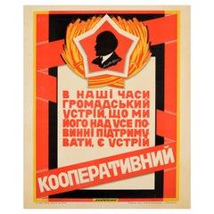 Original Vintage Poster Cooperative Community Lenin USSR Constructivism Design