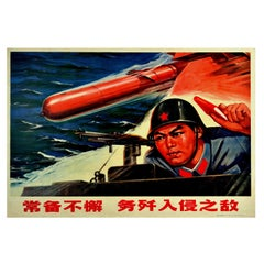 Original Vintage Poster Destroy Invading Enemies China Propaganda Navy Torpedo