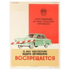 Original Vintage Poster Driving Licence Law Volga Gaz Car Soviet Propaganda USSR