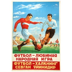 Original Vintage Poster Football Nation's Favourite Game USSR Sport Uzbekistan
