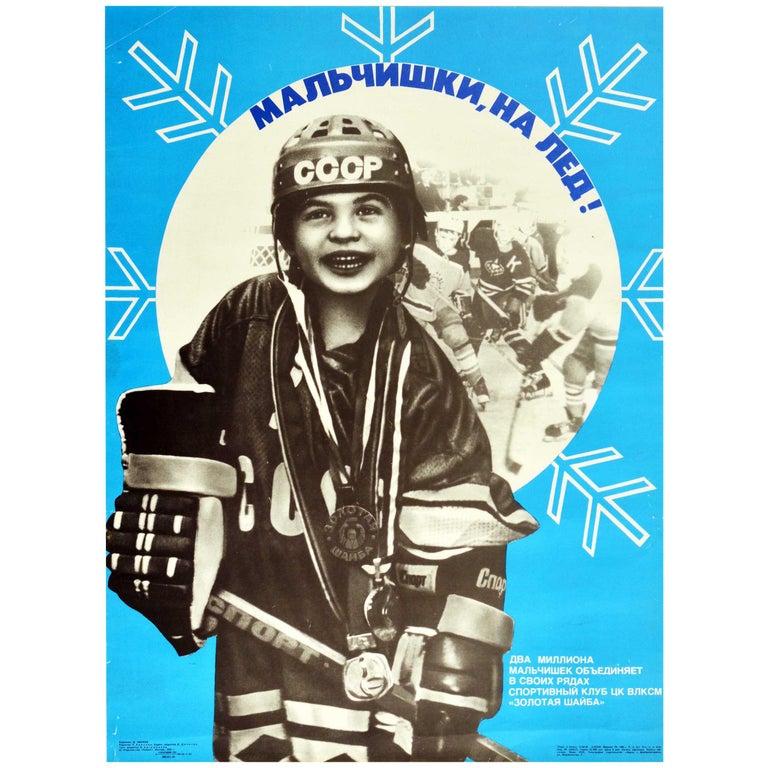 Original Vintage Poster Get On The Ice! USSR Ice Hockey Soviet Sport Propaganda For Sale