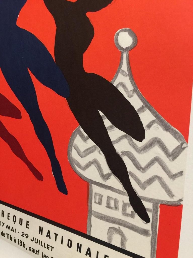 Original Vintage Poster Les Bellet Russes by Villemot In Excellent Condition For Sale In Melbourne, Victoria