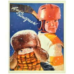 Original Vintage Poster Let's Go Play Ice Hockey Soviet Sport Winter USSR