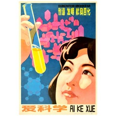 Original Vintage Poster Love Science Chinese Propaganda Atom Scientist Design