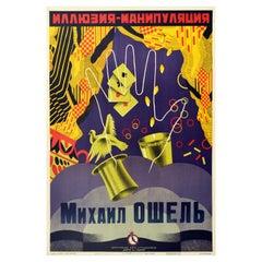 Original Vintage Poster Mikhail Oshel Illusionist Magician Soviet Magic Circus