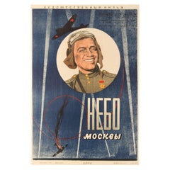 Original Vintage Poster Moscow Skies Soviet Fighter Pilot WWII Film Nebo Moskvy