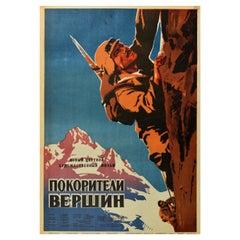 Original Vintage Poster Mountain Peak Conquerors Georgian War Adventure Film