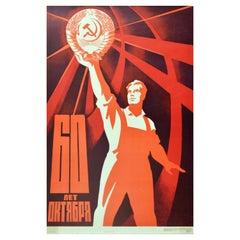Original Vintage Poster October Revolution 60 Year Anniversary USSR Soviet Union