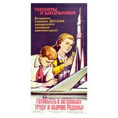 Original Vintage Poster Pioneer School Military Training Science Space Rocket