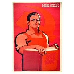 Original Vintage Poster Plans Of The Party Are Plans Of The People USSR Congress