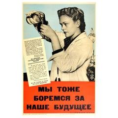 Original Vintage Poster Smash The Fascist Barbarians WWII USSR British Science