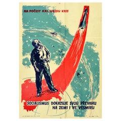 Original Vintage Poster Socialism Space Race Czechoslovakia USSR Propaganda Art