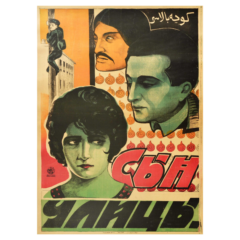 Original Vintage Poster Son Of The Streets Uzbek Soviet Film Avant Garde Design