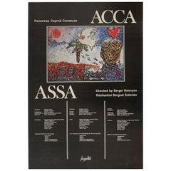 Original Vintage Poster Soviet Cult Film Acca Assa Dir. Solovyov Rock Music Tsoi
