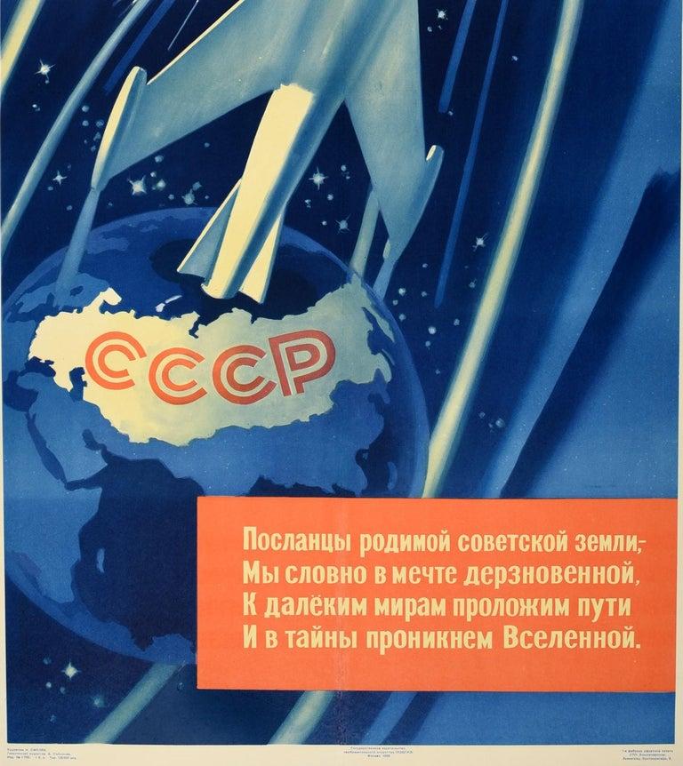 Original Vintage Poster Soviet Rocket Universe Exploration Space Race Propaganda In Good Condition For Sale In London, GB