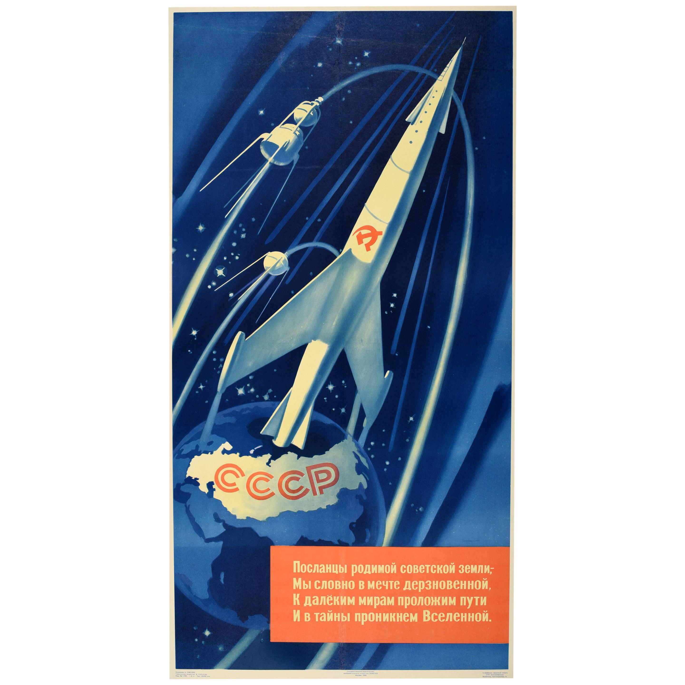 Original Vintage Poster Soviet Rocket Universe Exploration Space Race Propaganda