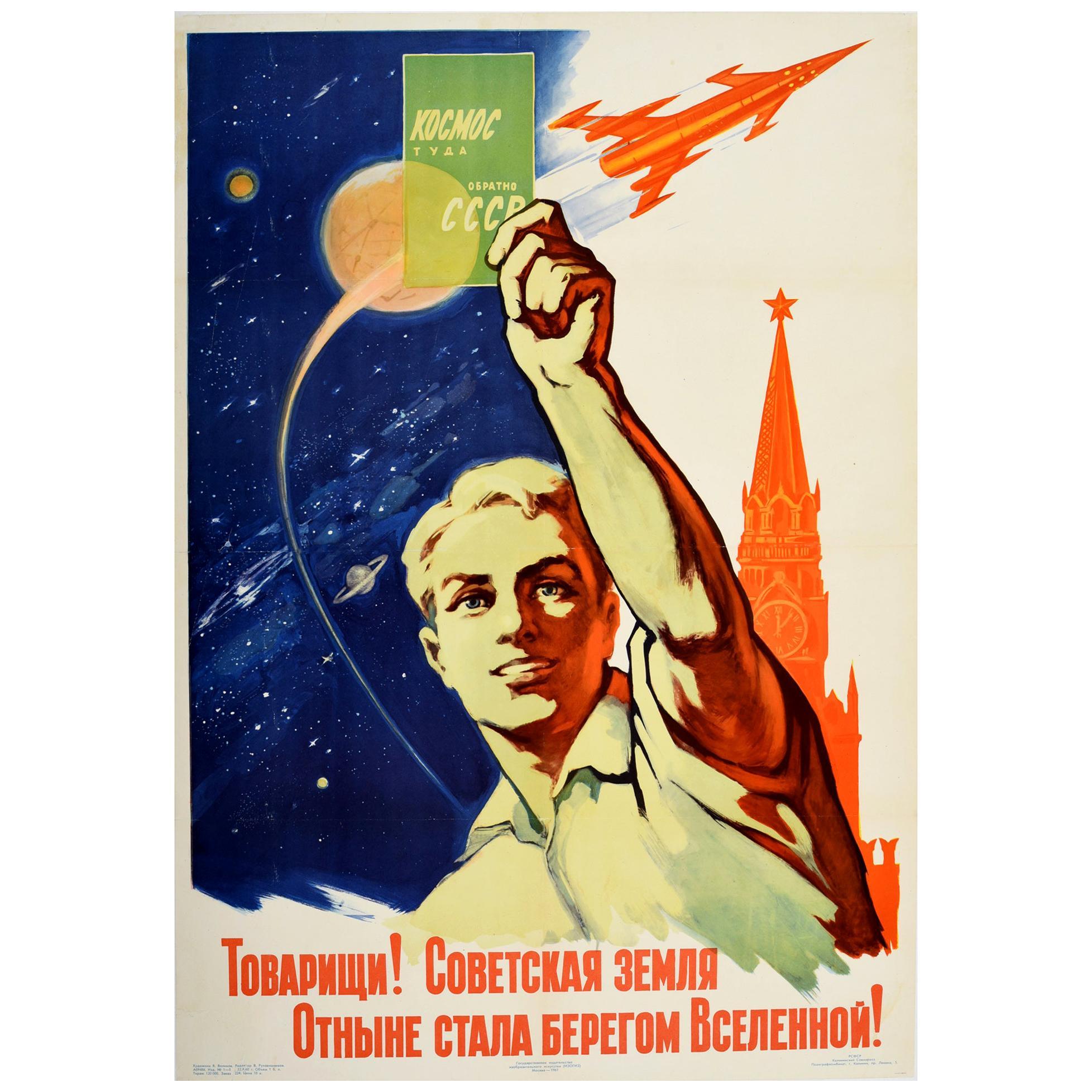 Original Vintage Poster Soviet Space Exploration Propaganda Rocket Travel Cosmos