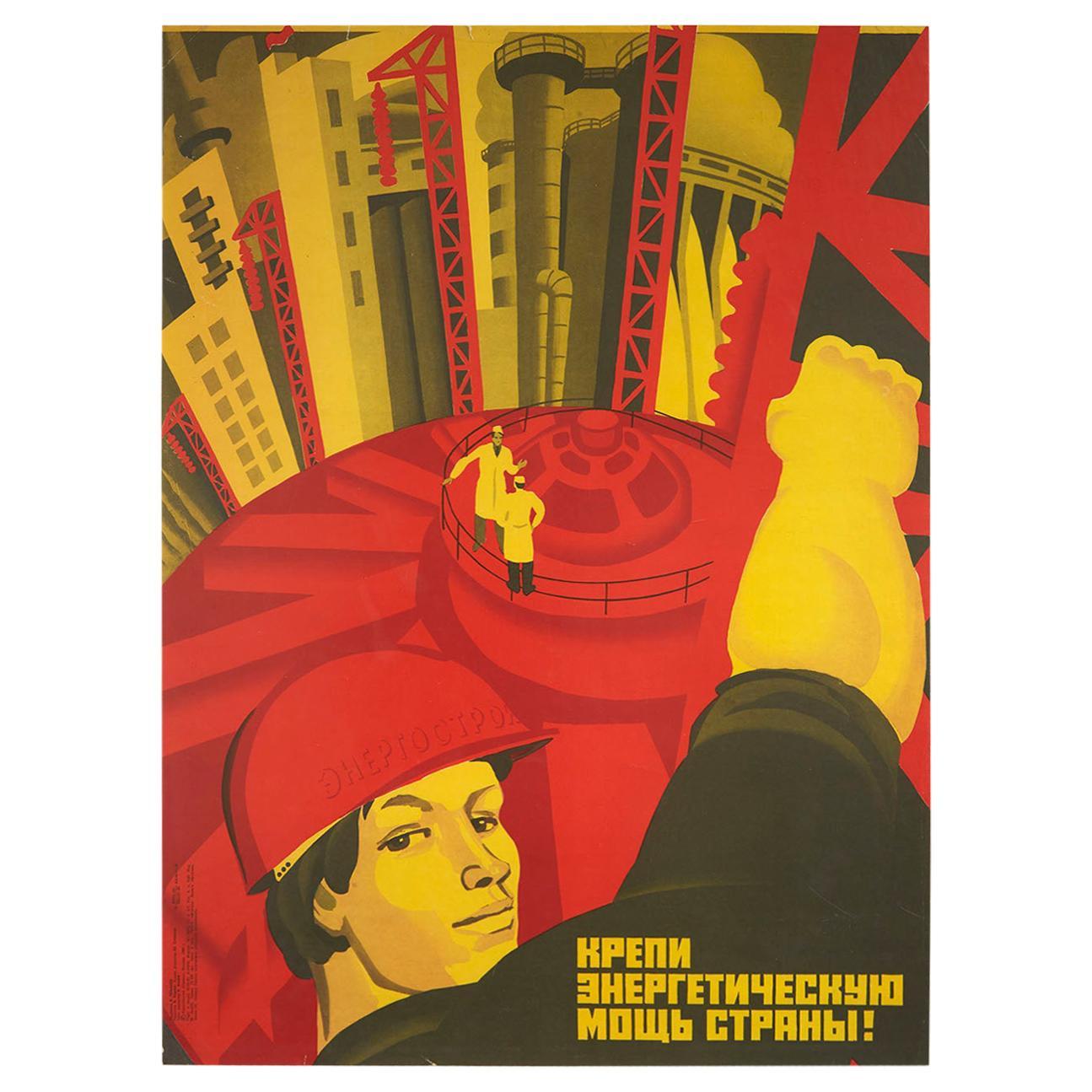Original Danish poster Support the Women/'s High School 1970s