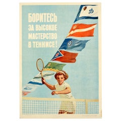 Original Vintage Poster Strive For Excellence In Tennis Soviet Sport Propaganda