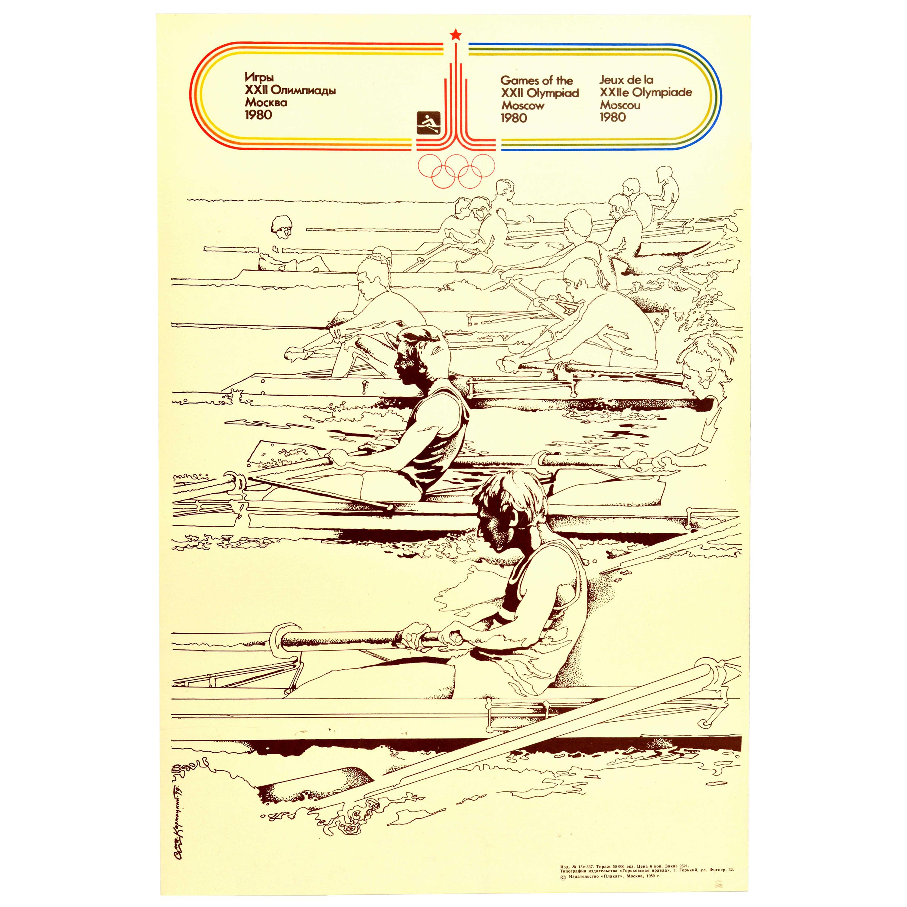 Original Vintage Poster Summer Olympic Games Moscow 1980 Russia Rowing Sport Art