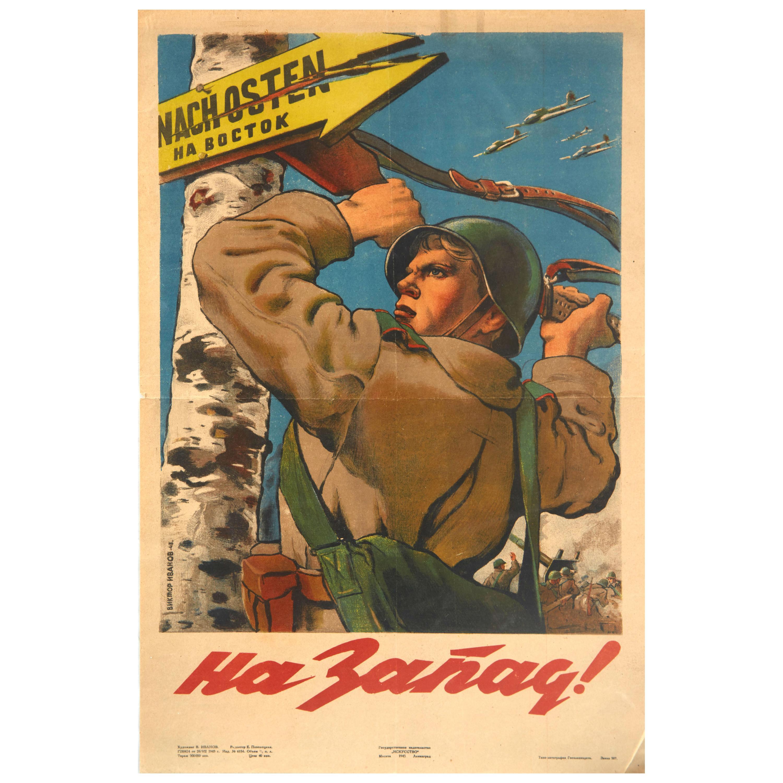 Original Vintage Poster To The West USSR WWII Soviet Soldier War Propaganda Art