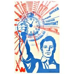 Original Vintage Poster Treasure Every Working Minute Industry Soviet Propaganda