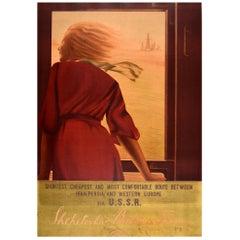 Original Vintage Poster USSR Intourist Travel Train Railway Shepetovka Baku Oil